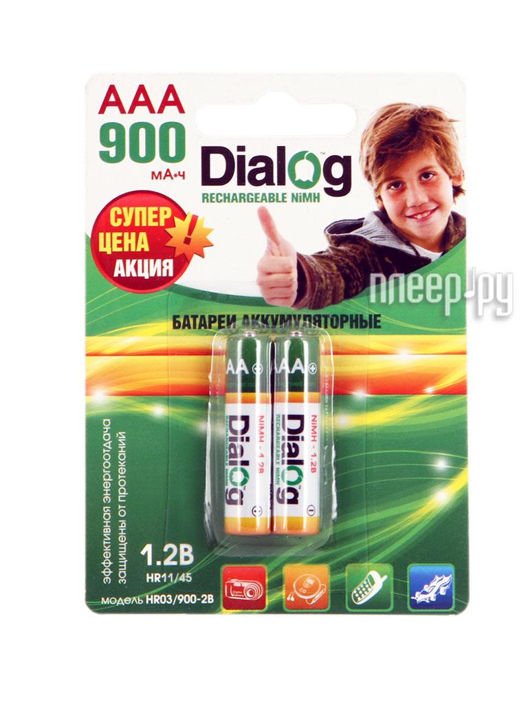 Аккумулятор AAA - Dialog HR03/900-2B 900 mAh Ni-MH (2 штуки)  Pleer.ru  350.000