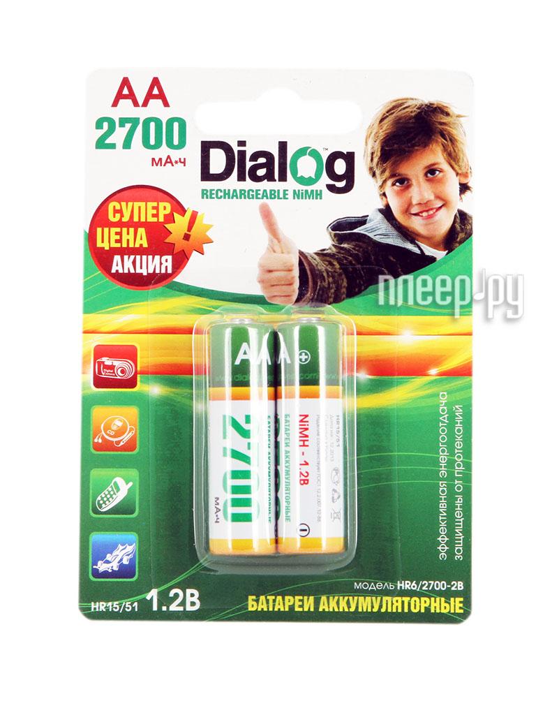 Аккумулятор AA - Dialog HR6/2700-2B 2700 mAh Ni-MH (2 штуки)  Pleer.ru  519.000