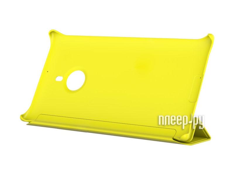 Аксессуар Чехол Nokia 1520 Lumia CP-623 Yellow  Pleer.ru  1709.000