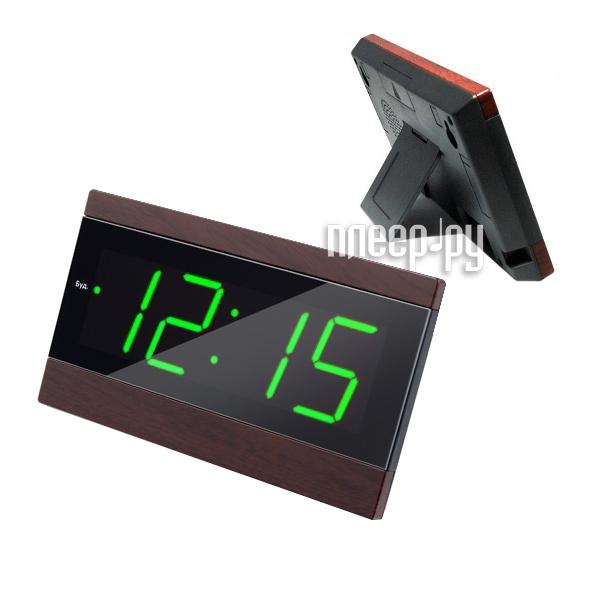 Многофункциональные часы MAX C-218G 28002  Pleer.ru  790.000
