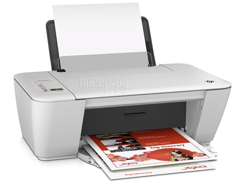 МФУ HP Deskjet Ink Advantage 2545 All-in-One A9U23C  Pleer.ru  2714.000