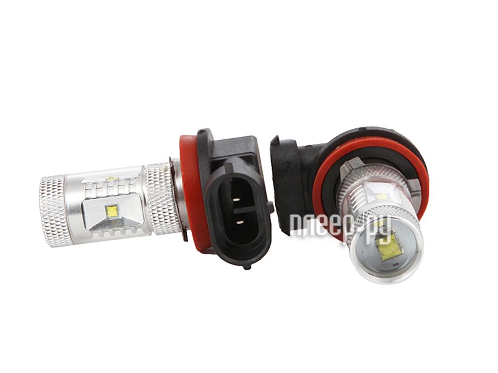 Светодиодная лампа Glare of Light H11 30W CREE 1106 (2 штуки)  Pleer.ru  1177.000
