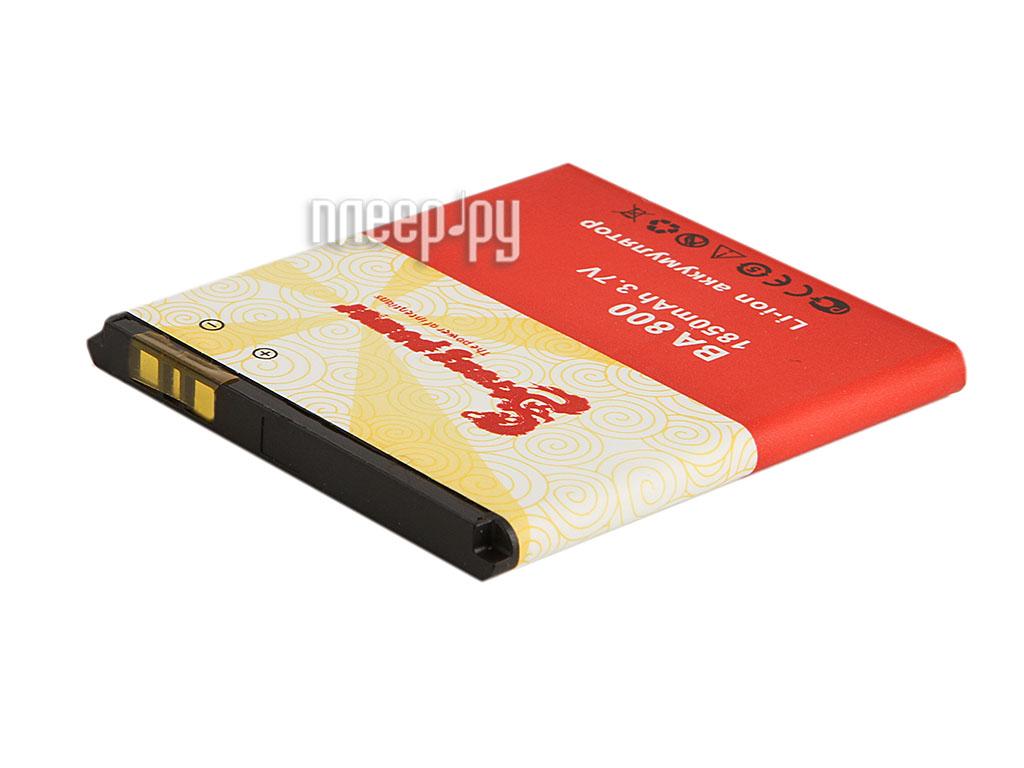 Аксессуар Аккумулятор Sony LT26i Xperia S Strongpower BA800 1850 mAh  Pleer.ru  630.000