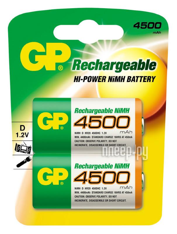 Аккумулятор D - GP R20 450DHC-2CR2 4500 mAh Ni-MH (2 штуки)  Pleer.ru  1000.000