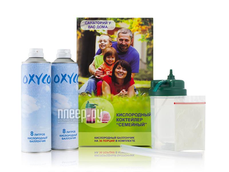 Комплект Oxyco Семейный  Pleer.ru  1561.000
