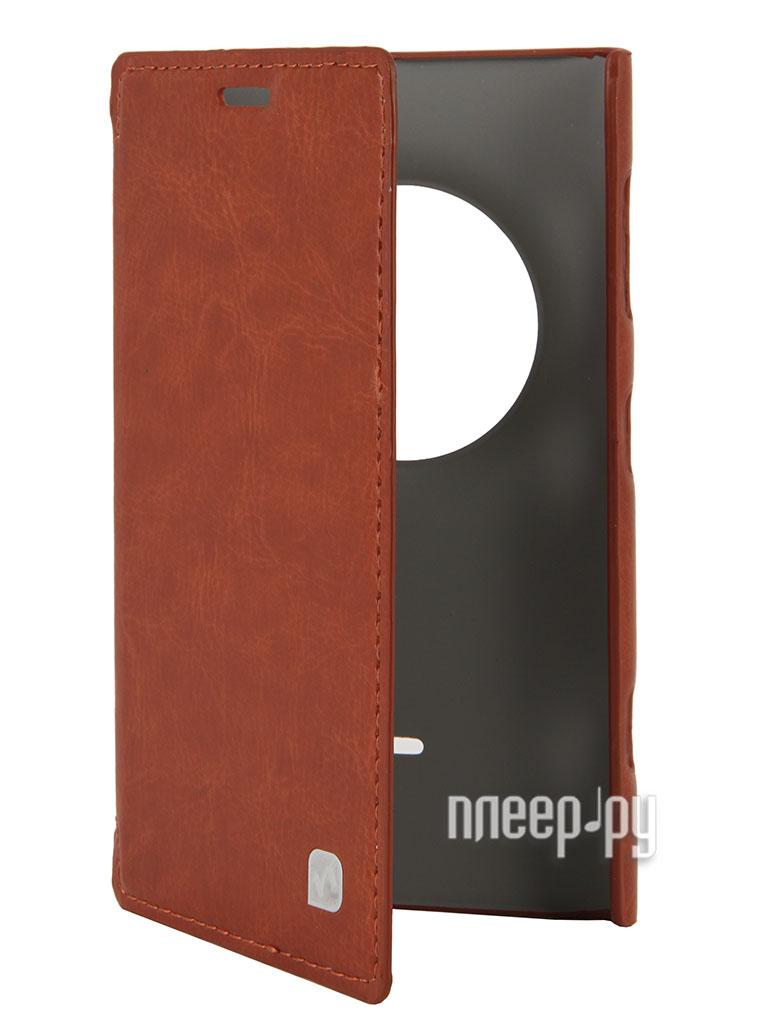 Аксессуар Чехол HOCO Crystal for Nokia Lumia 1020  Pleer.ru  1089.000