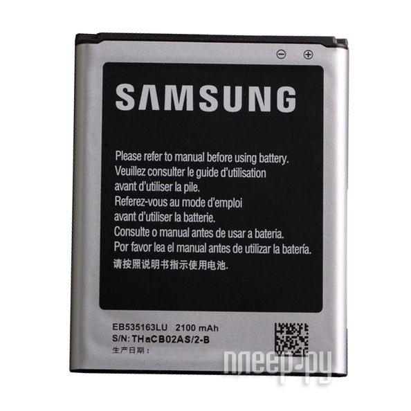 Аксессуар Аккумулятор Samsung GT-i9082 Galaxy Grand Duos EB535163LU  Pleer.ru  829.000