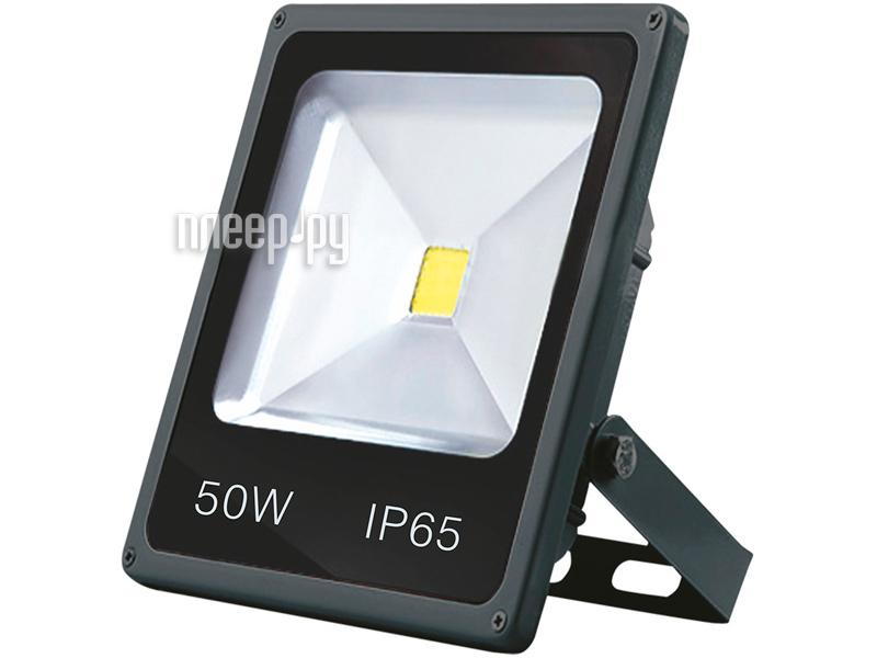 Лампа GLANZEN FAD-0005-50  Pleer.ru  1156.000
