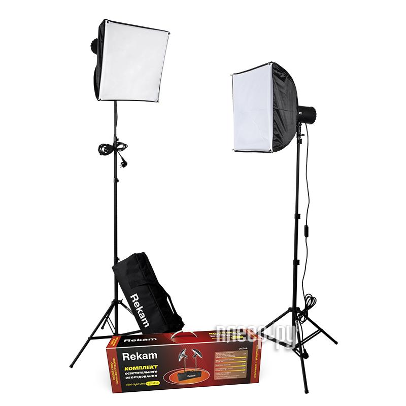 Комплект студийного света Rekam Mini-Light Ultra M-250 SB Kit
