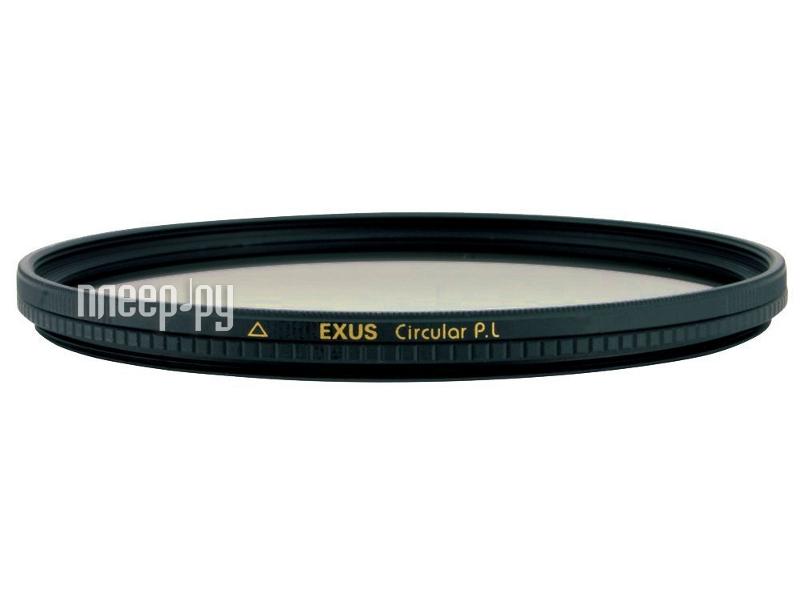 Светофильтр Marumi EXUS C-PL 55mm  Pleer.ru  3281.000