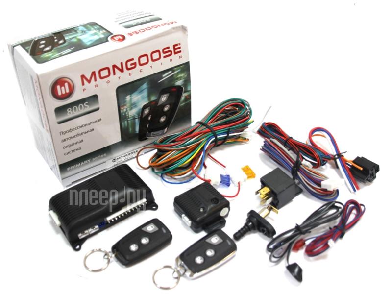 Сигнализация Mongoose 800S Line 3  Pleer.ru  1147.000
