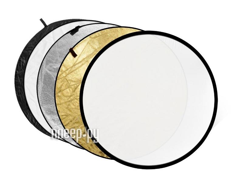 Светоотражатель Fujimi 110cm FJ-702 5 in 1 White/Gold/Silver/Black/Diffuser  Pleer.ru  1099.000