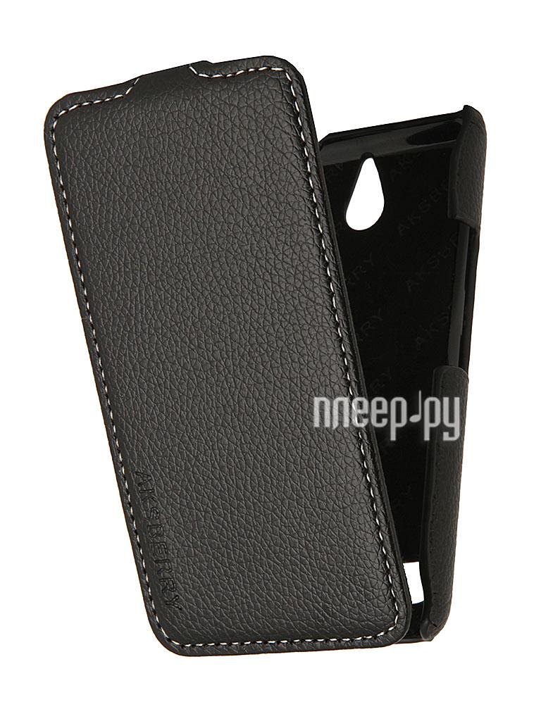 Аксессуар Чехол Sony Xperia E1 Dual D2105 Aksberry Black  Pleer.ru  1129.000