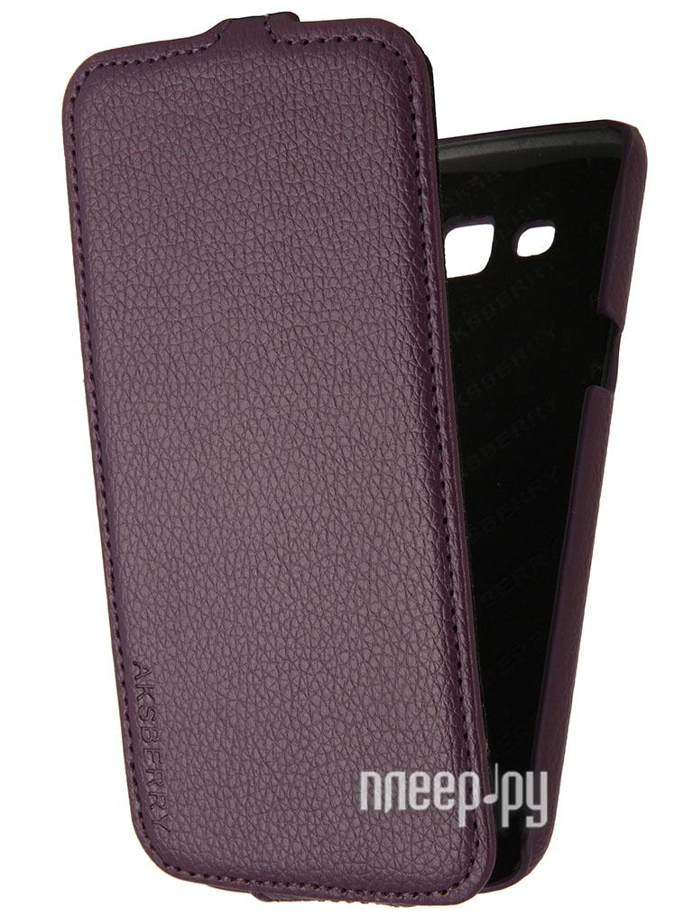 Аксессуар Чехол Samsung SM-G7102 Galaxy Grand 2 / Grand 2 Duos Aksberry Purple  Pleer.ru  1136.000
