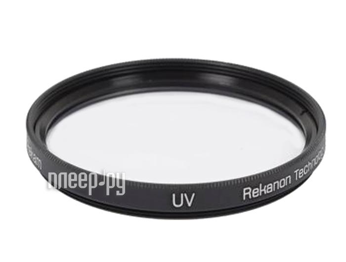 Светофильтр Rekam UV 52mm RF-UV52  Pleer.ru  1762.000