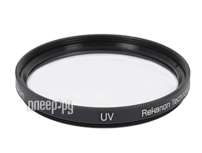 Светофильтр Rekam UV 58mm RF-UV58  Pleer.ru  1782.000
