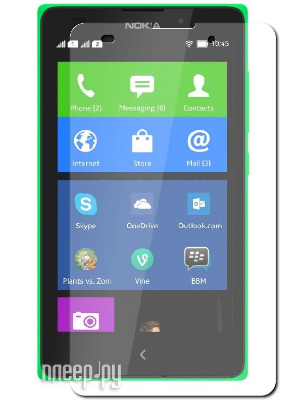 Аксессуар Защитная пленка Nokia X Ainy глянцевая  Pleer.ru  533.000