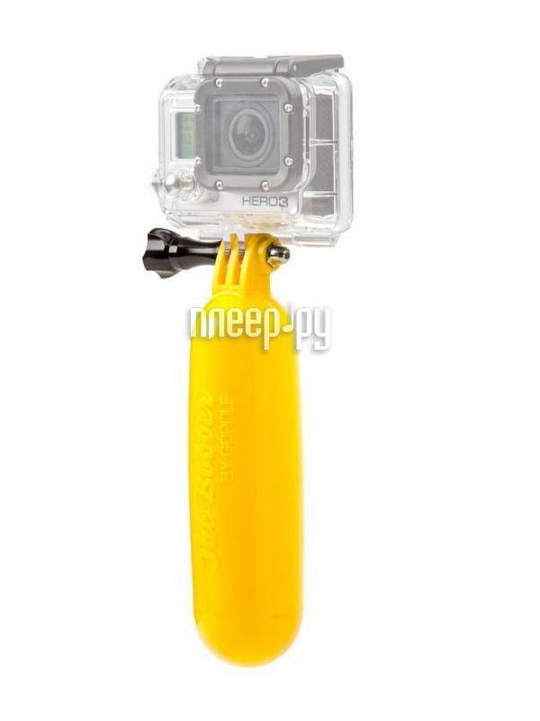 Аксессуар Lumiix GP81 Floaty Bobber for GoPro Hero 3+ / 3 / 2 / 1 ручка-поплавок