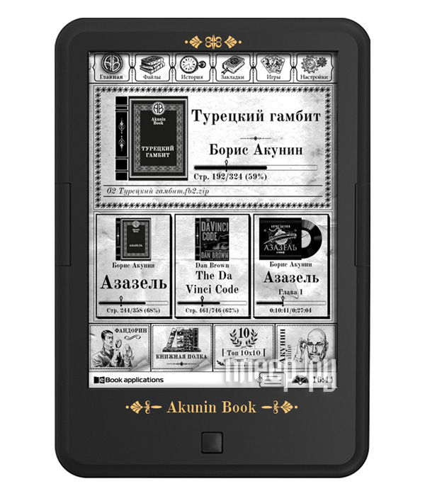 Электронная книга Onyx C63ML Akunin Book Black  Pleer.ru  6989.000