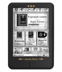 Onyx C63ML Akunin Book Black