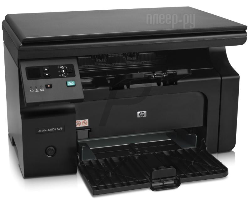 МФУ HP LaserJet Pro M1132 CE847A  Pleer.ru  5788.000