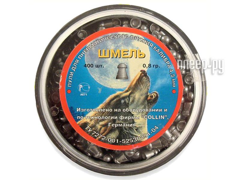 Аксессуар Пули свинцовые Шмель 0.80 Грамм 4.5mm 400шт  Pleer.ru  209.000