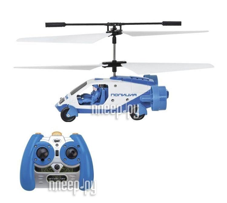Вертолет 1Toy GYRO-139 T55855  Pleer.ru  891.000