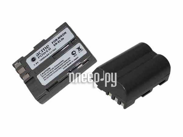 Аккумулятор AcmePower AP EN-EL3e  Pleer.ru  1194.000