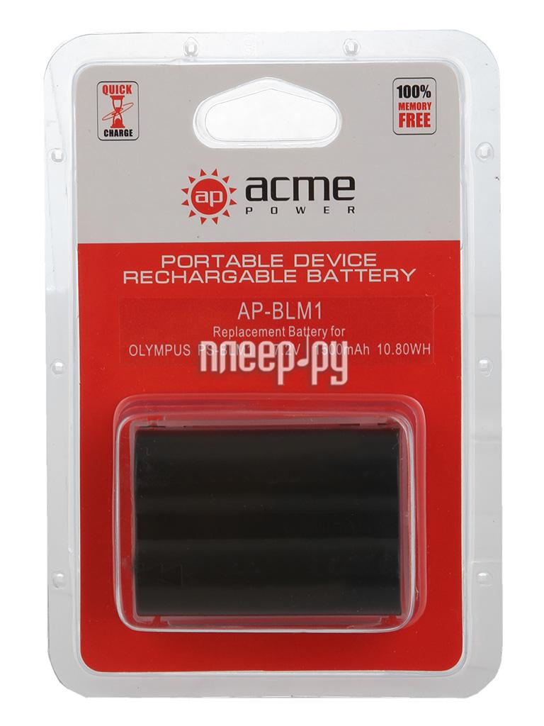 Аккумулятор AcmePower AP BLM1  Pleer.ru  416.000