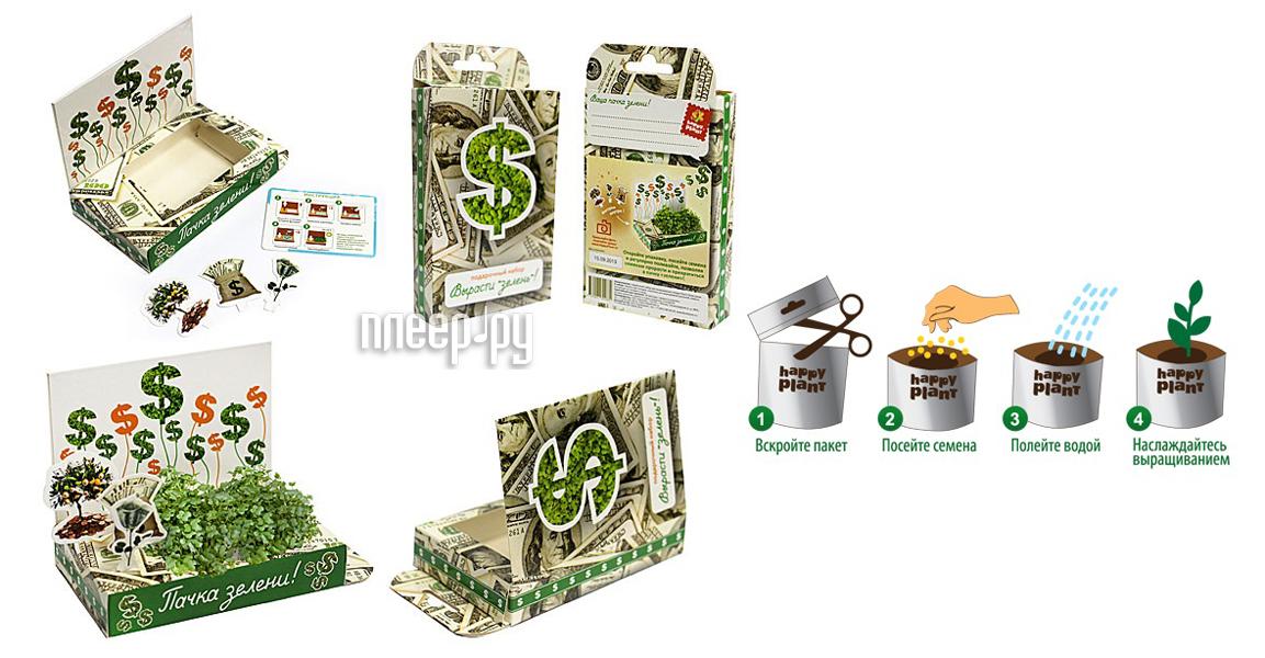 Набор для выращивание зелени 426