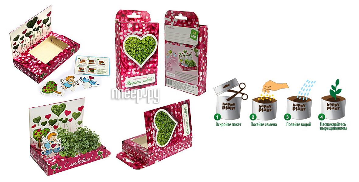 Растение Happy Plant hps-193 Подарочный набор Вырасти любовь  Pleer.ru  292.000