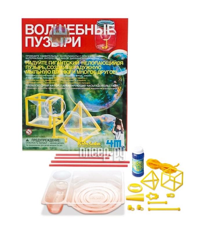 Набор 4M Волшебные пузыри 00-03351  Pleer.ru  549.000