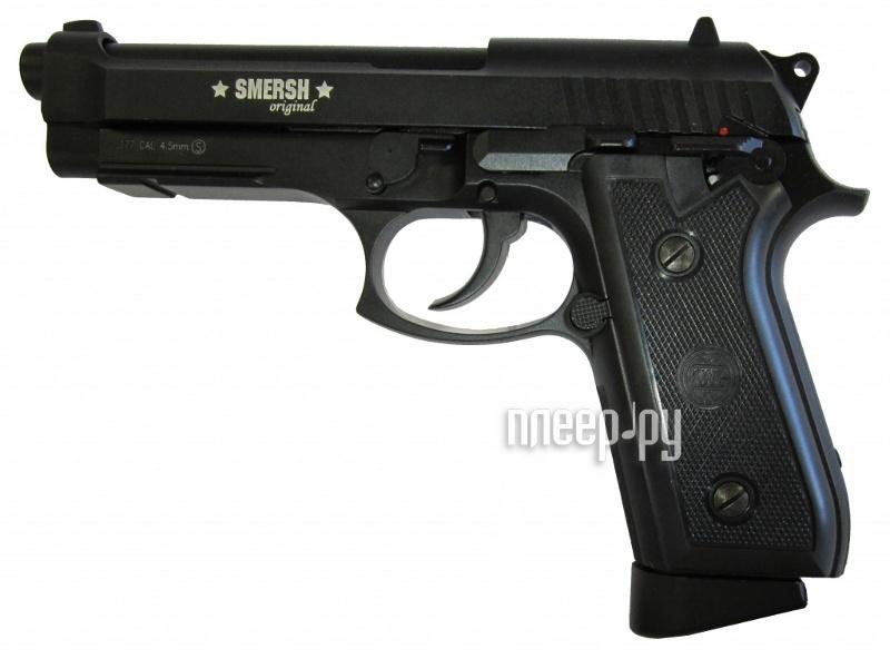 Пистолет SMERSH H62  Pleer.ru  4340.000