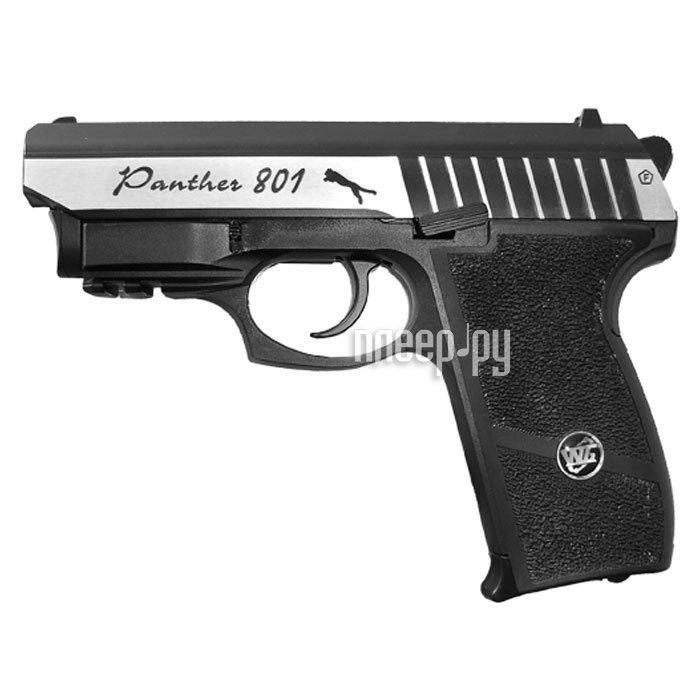 Пистолет Borner Panther 801  Pleer.ru  3060.000