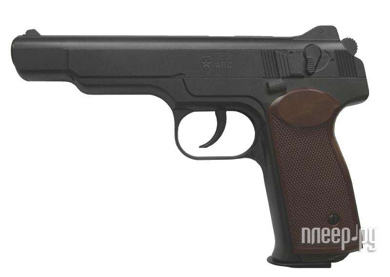 Пистолет Umarex АПС  Pleer.ru  2858.000