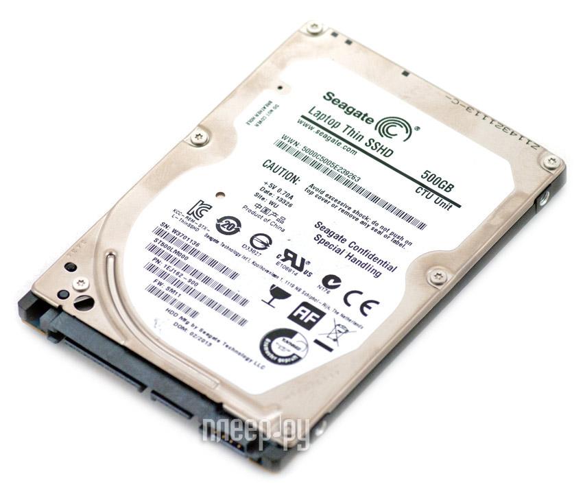 Жесткий диск 500Gb - Seagate ST500LM000 Laptop Thin SSHD