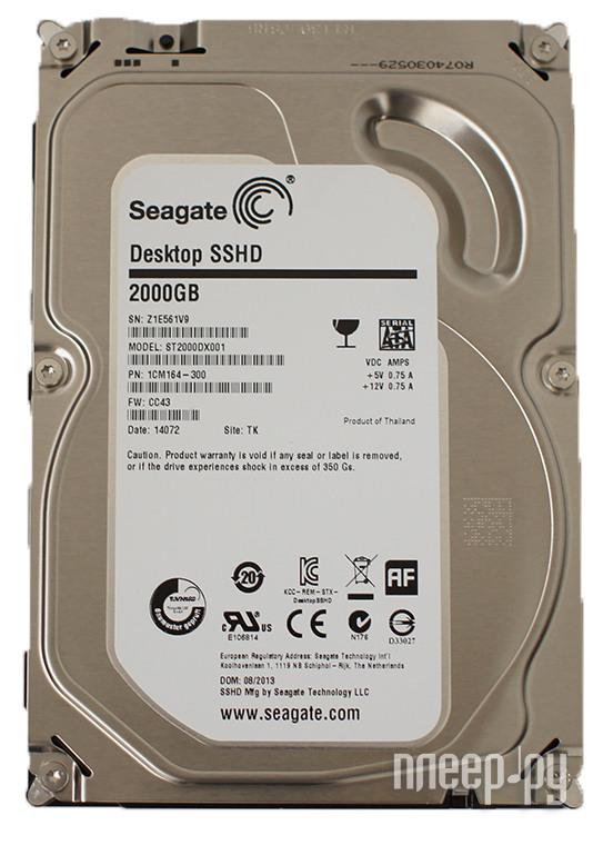 Жесткий диск 2Tb - Seagate ST2000DX001 Desktop SSHD  Pleer.ru  4150.000