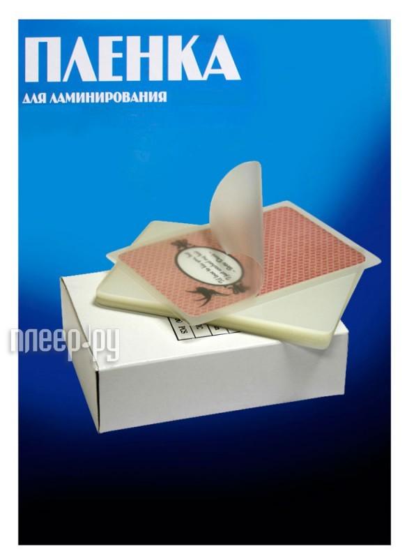 Пленка Office Kit PLP216*303/125 m  Pleer.ru  984.000