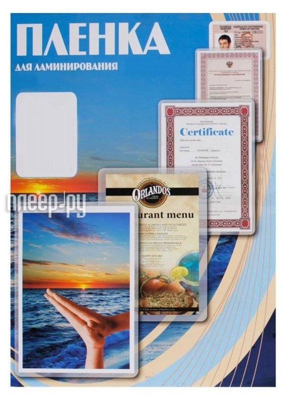 Пленка Office Kit PLP111*154/125  Pleer.ru  152.000