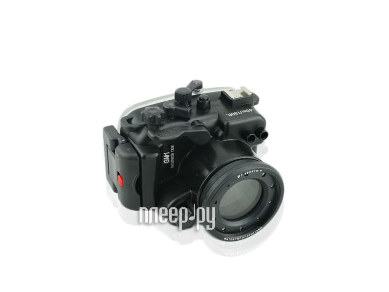 Аквабокс Meikon G-M1 для Panasonic G-M1