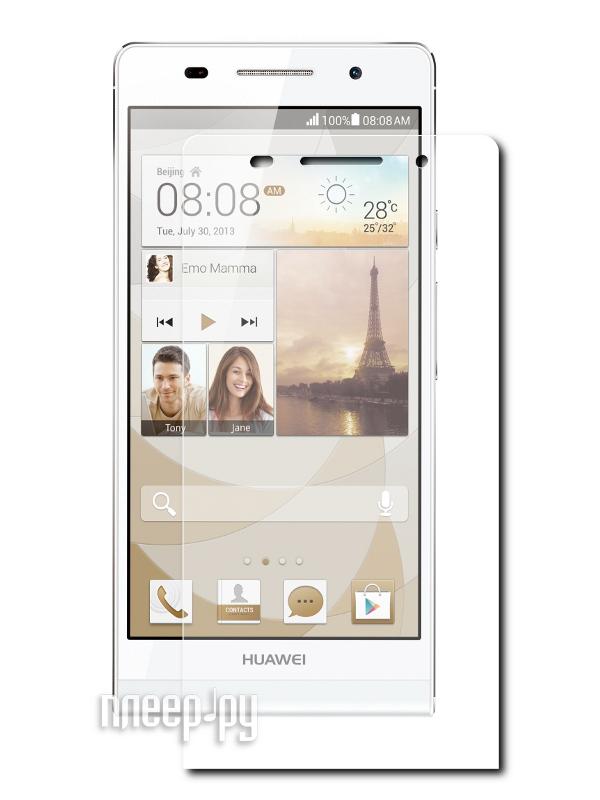Аксессуар Защитная пленка Huawei G6 Ascend Ainy глянцевая  Pleer.ru  94.000