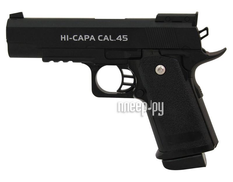 Пистолет ASG HI-Capa 16532  Pleer.ru  550.000