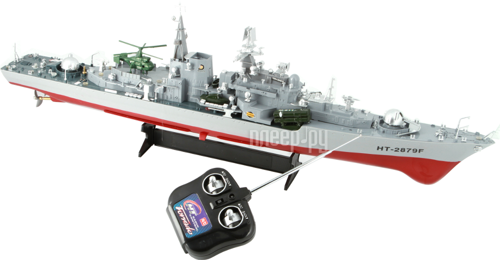 Игрушка Heng Tai Destroyer 2879F / HT-2879A  Pleer.ru  1708.000