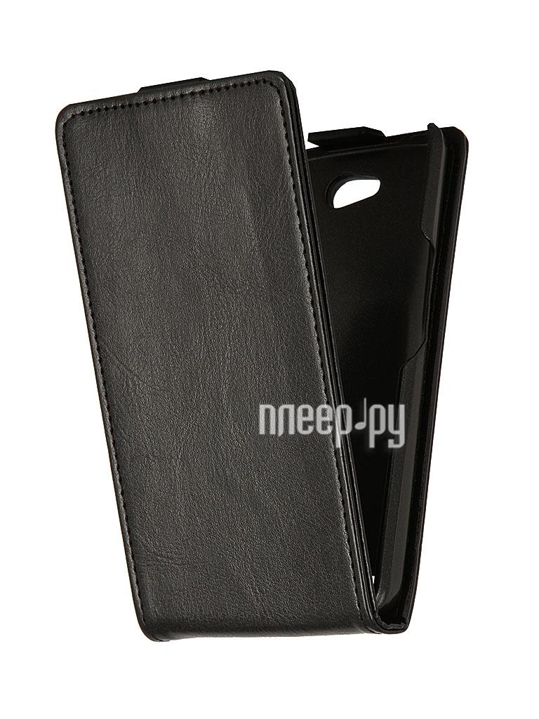 Аксессуар Чехол Philips W8510 SkinBox Flip Black T-F-PW8510  Pleer.ru  1000.000