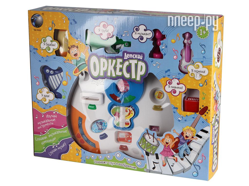 Игрушка Shantou Gepai Детский оркестр 88011H  Pleer.ru  959.000