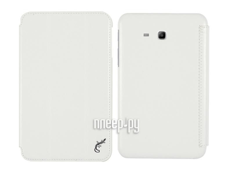 Аксессуар Чехол Samsung S7390 / S7392 Trend Lite Gecko White  Pleer.ru  200.000
