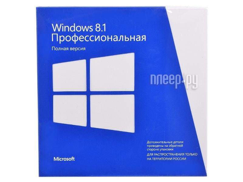 Программное обеспечение Microsoft Windows Professional 8.1 32-bit/64-bit Russian Russia Only DVD FQC-07349  Pleer.ru  6798.000