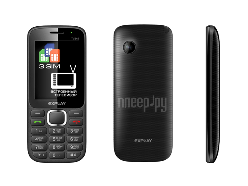 Сотовый телефон Explay TV245 Black  Pleer.ru  1027.000