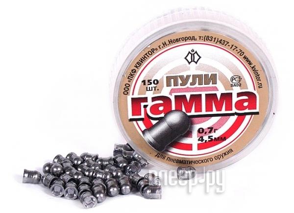 Аксессуар Пули Гамма 4.5mm 150шт  Pleer.ru  152.000