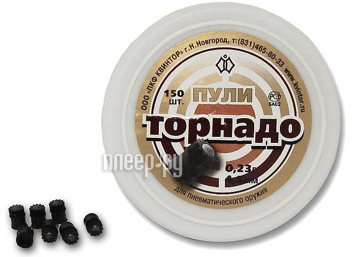 Аксессуар Пули Торнадо 4.5mm 150шт  Pleer.ru  123.000